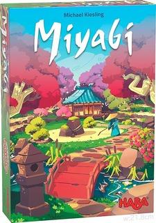 miyabi-box.jpg